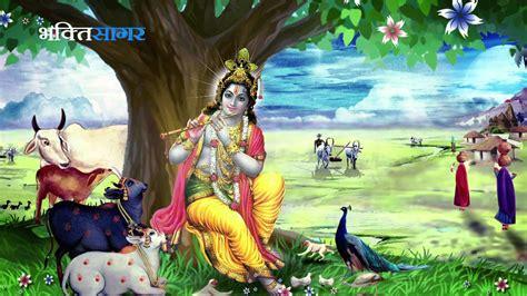 Wallpaper Full Hd Bhakti | bhakti full hd wallpaper picture image