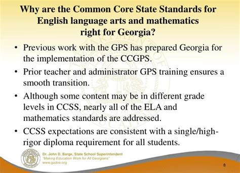 common national education standards and the threat to democracy books ppt state of education department of education