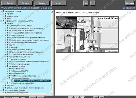 bmw wds 12 0 wiring diagram system electrical wiring