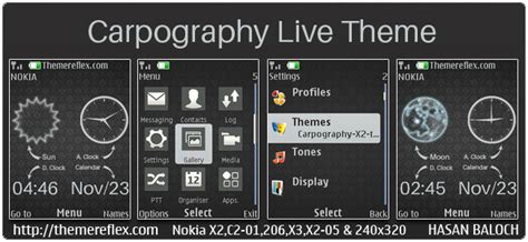 guitar themes for nokia c2 carpography live theme themereflex