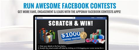 Facebook Sweepstake App - facebook contest apps social media promotion