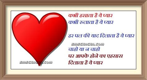 valentines day sms for friend valentines day quotes for friends in image quotes at