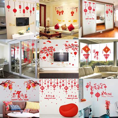 new year decor modern qoo10 ready stock cny decoration new year