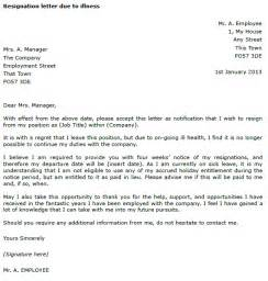 Resignation Letter Due To Retirement by Sles Of Resignation Letters Due To Retirement Images