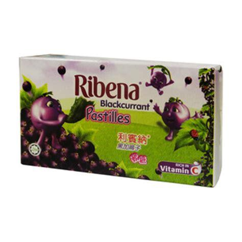 Ribena Blackcurrent Pastilles ribena blackcurrant pastilles 20s fairprice