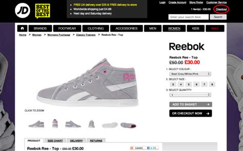 discount vouchers jd sports image gallery jd sports online