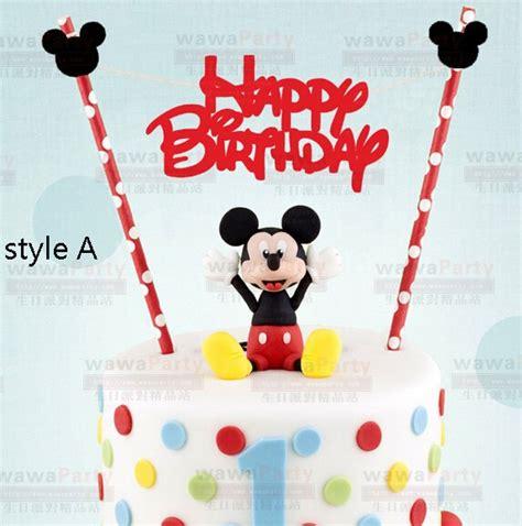 happy birthday mickey mouse design aliexpress com buy mickey mouse design happy birthday
