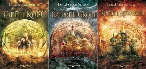 film fantasy znany 13 książek young adult kt 243 re zapewne trafią na wielki