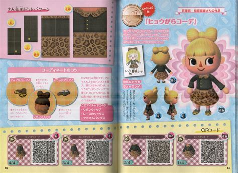 animal crossing new leaf qr code hairstyle bidoof crossing sexyartgod animal crossing new leaf qr