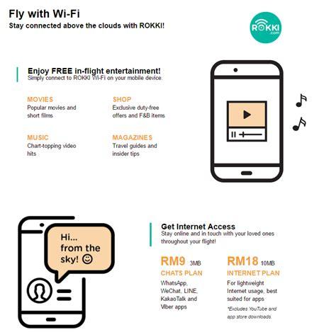 airasia rokki 商务人士必备 airasia把rokki wifi服务扩展至旗下50部客机 一次服务从rm9起
