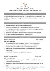 Best Resume Download by Resume Format Ingyenoltoztetosjatekok Com