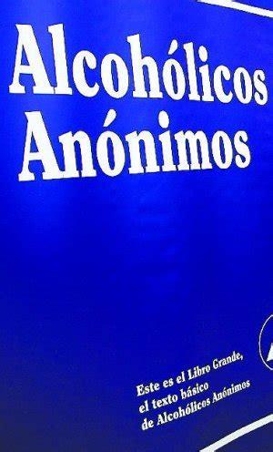 libro alcoholicos anonimos quot sexto paso quot audio libro completo aa