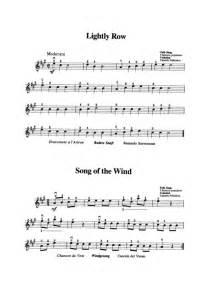 Suzuki Method Violin Suzuki Violin Method K霆雜雎隶 1