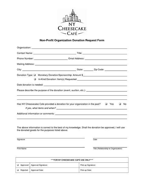 profit organization donation request form organization