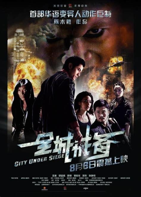 film action hongkong jacky wu jing 吳京 movies actor china filmography