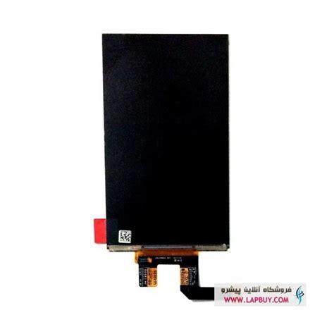 lcd lg l70 d325 by gadgetstar قیمت lcd d325 l70 lg ال سی دی گوشی موبایل ال جی ال سی دی