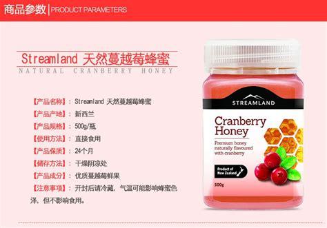 Manuka Honey 5 Streamland 500gr 新西兰streamland蔓越莓蜂蜜500g 0061澳洲制造