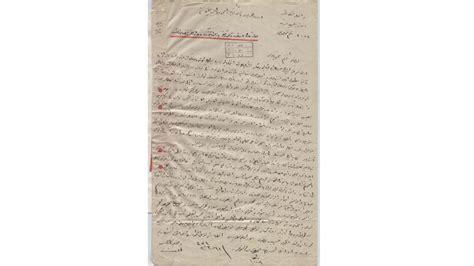 Ministre Ottoman by Les Dix 233 D Un G 233 Nocide G 233 Nocide Et Justice