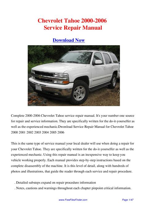 car repair manuals online free 2007 chevrolet tahoe spare parts catalogs service manual free download 2006 chevrolet tahoe service