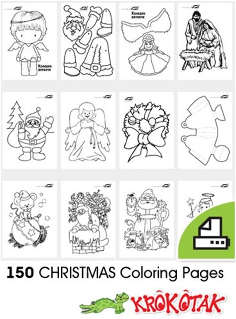 christmas coloring pages middle school christmas printables for high school students 1000