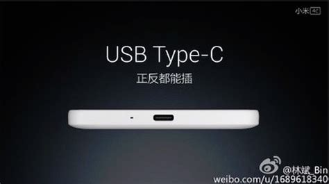 Usb Mi4c xiaomi mi4c will be compatible with both microusb and usb type c