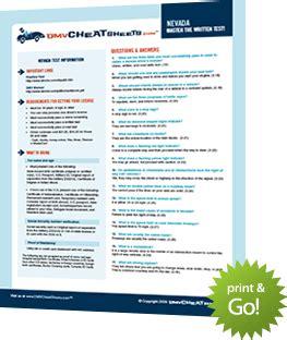 DMV Driving Test, Practice Tests, DMV Study Guide    DMV