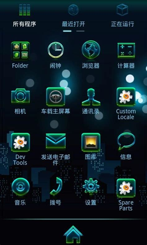 go launcher themes real madrid neon theme go launcher ex v1 3
