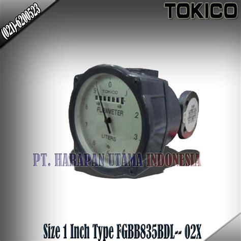 Jual Tokico Flow Meter Fgbb flow meter tokico type fgbb835bdl 02x non reset size 1