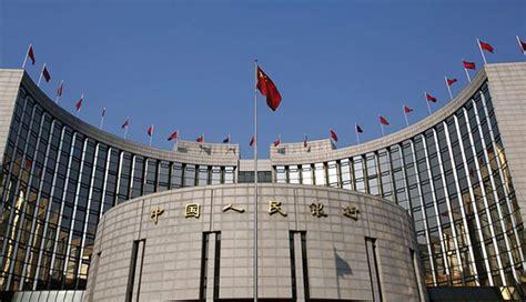 central banco popular la reserva de divisas china aumenta por sexto mes