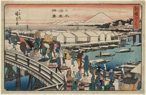 libro japanese prints ukiyo e in ukiyo e