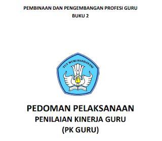 Standart Kompetensi Dan Penilaian Kinerja Guru Profesional buku 2 pedoman pelaksanaan penilaian kinerja guru pk guru portal info guru dan pendidikan