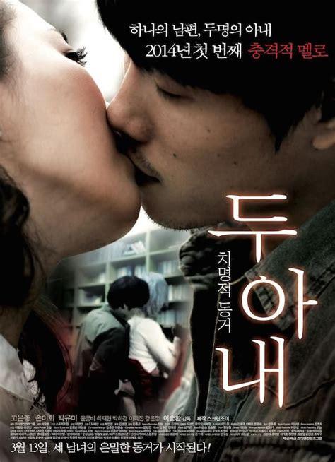 film action semi terbaik download film semi korea two wives subtitle indonesia
