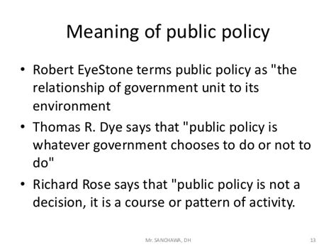 pattern government definition public policy an introduction