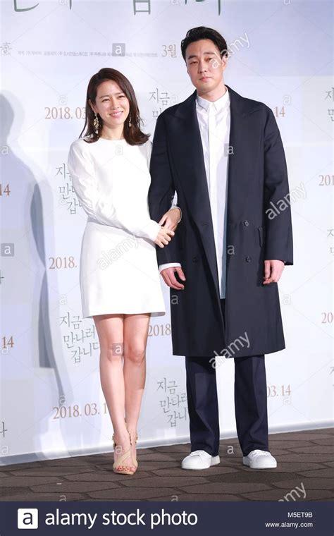 so ji sub film 2018 seoul korea 22nd feb 2018 so ji sub and son ye jin