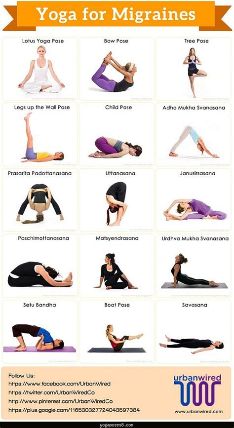 poses migraine relief http yogaposes8 poses migraine relief html poses