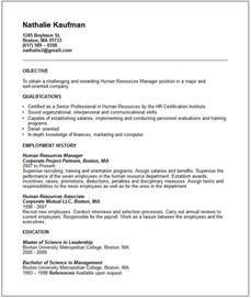 Should Resume Have Objective How Should A Resume Look Like In 2016 2017 Resume 2016