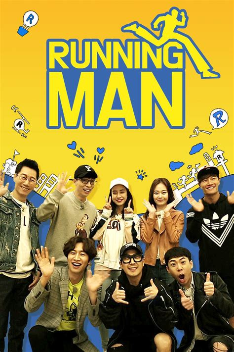 running man running man tv series 2010 posters the movie