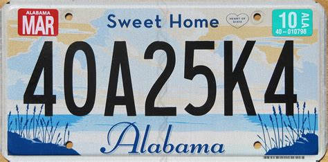 Alabama Vanity Plates alabama y2k page 2