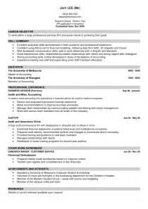 general objective for resume career fair bestsellerbookdb
