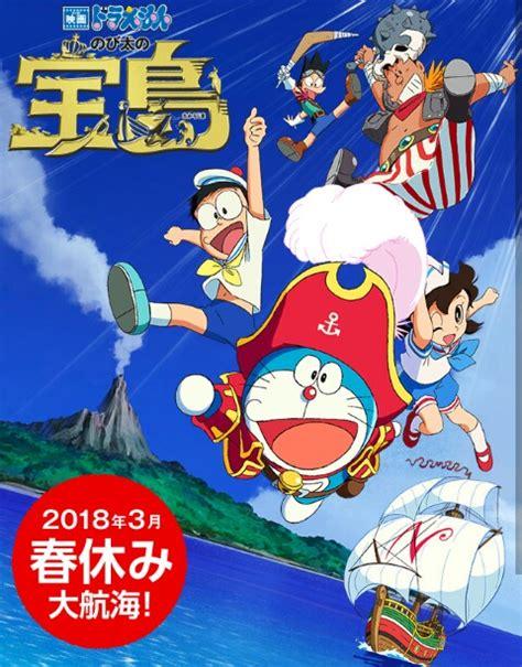 film doraemon 2018 image doraemon 2018 movie nobita s treasure island jpg