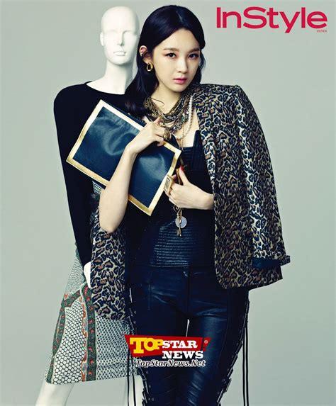 korean entertainment gossip davichi kang min kyung davichi korea korean instyle