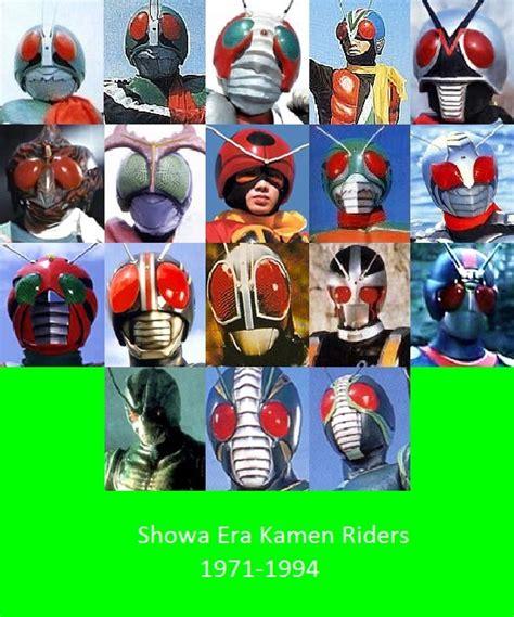 era showa showa era kamen riders by mariokartracer10 on deviantart