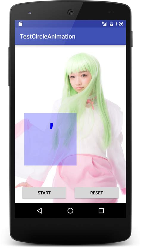 Android Canvas Animation by Android Canvas Animation で円弧を動かす