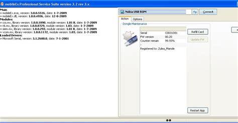 jaf software full version free download download the latest jaf crack jaf setup crack free download