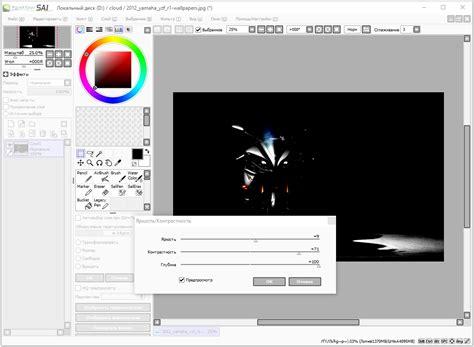 paint tool sai 2017 painttool sai скачать бесплатно русскую версию