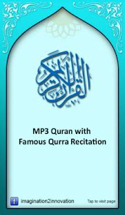 free download mp3 al quran for blackberry al quran mp3 player القرآن apk for blackberry download
