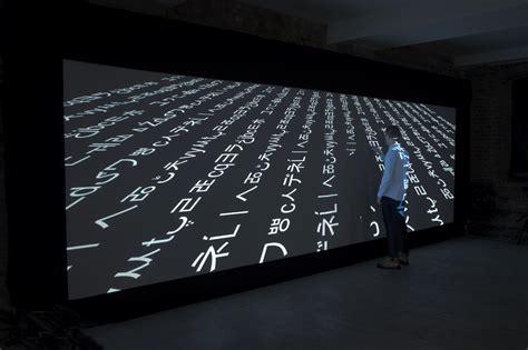 digital wall marcin ignac digital type wall