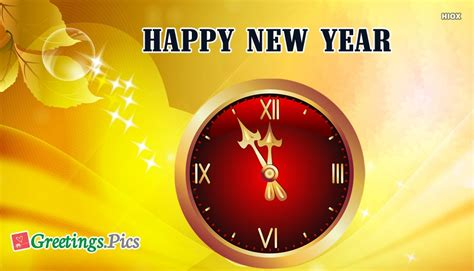 happy  year   images