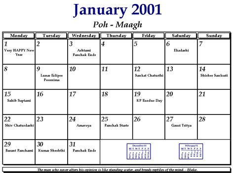 January 2000 Calendar The Gallery For Gt January 2000
