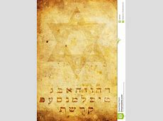 Jewish Alphabet With Star Of David Stock Illustration ... Yellow Abstract Background